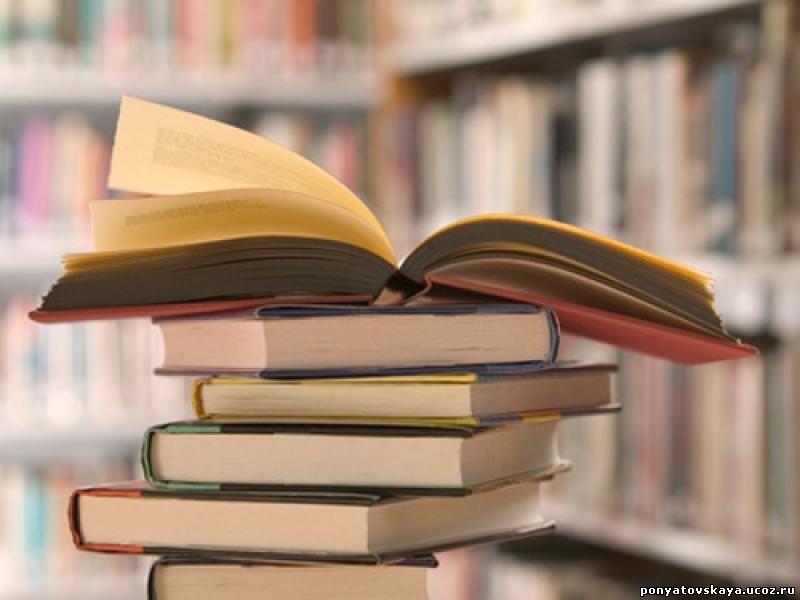 Книги которые можно почитать летом