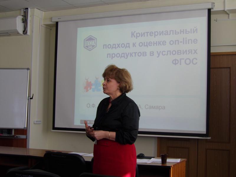МК Ольги Брыксиной