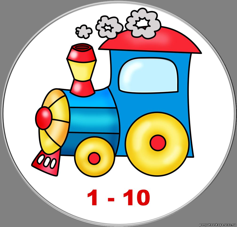 Расписание 30 троллейбуса минск выходные дни